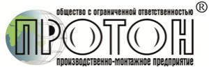 лого_протон_ПМП